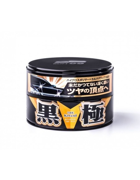 SOFT99 Extreme Gloss Kiwami Wax Black Hard Wax (dark)