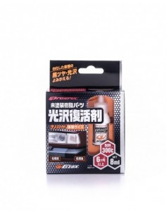 SOFT99 Nano Hard Plastic Coating