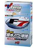 SOFT99 Fusso Coat F7 Pearl & Metallic