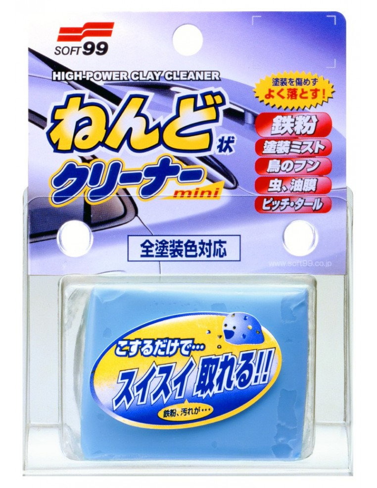 SOFT99 Surface Smoother Mini Clay