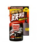 SOFT99 New Brake Dust Cleaner