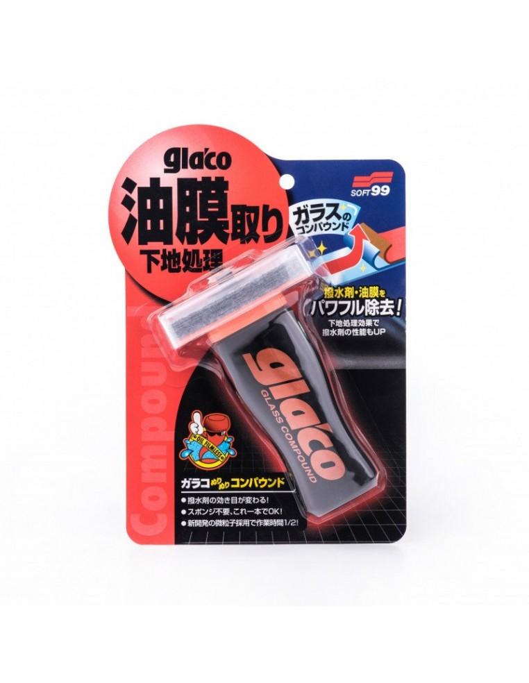 SOFT99 Glaco Glass Compound Roll On (cleaner)
